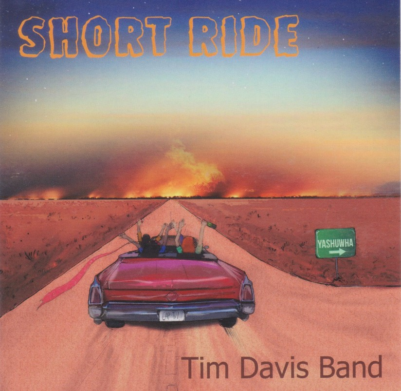 Short Ride cover